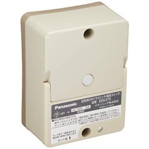 パナソニック(Panasonic) 定刻消灯タイマ付EEスイッチ EE6315|tlinemarketing