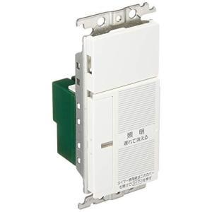 パナソニック(Panasonic) コスモシリーズワイド21 あけたらタイマ 2線式 ホワイト WTC5331WK|tlinemarketing