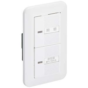 パナソニック 埋込電子トイレ換気スイッチセット ほたるスイッチB ホワイト パック商品 WTP54816WP|tlinemarketing