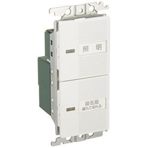 パナソニック(Panasonic) コスモシリーズワイド21 埋込電子トイレ換気スイッチセット ホワイト WTC54816W|tlinemarketing