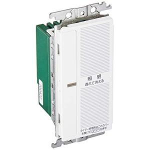 パナソニック(Panasonic) コスモシリーズワイド21 あけたらタイマ 2線式・親器・3路配線対応形 ホワイト WTC5332WK|tlinemarketing