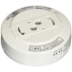 パナソニック 留守番タイマ機能付光線式ワイヤレスリモコンスイッチセット WH7016WP|tlinemarketing