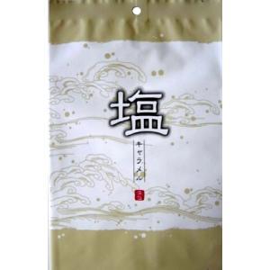 日邦製菓 塩キャラメル 230g×12袋 tlinemarketing