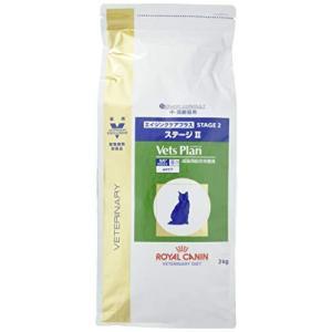 ロイヤルカナン 療法食 エイジングケアプラス ステージ2 猫用 ドライ 2kg|tlinemarketing
