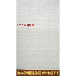 リンテックコマース 壁保護シート HKH-01RS|tlinemarketing