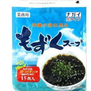 ナガイ 沖縄の海の恵み もずくスープ 35g 15食入×2パック 生タイプ 業務用 tlinemarketing