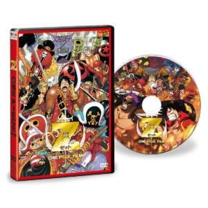 ONE PIECE FILM Z DVD|tlinemarketing