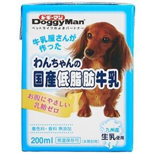ドギーマン わんちゃんの国産低脂肪牛乳 全犬種用 200ml×24個 (ケース販売)|tlinemarketing