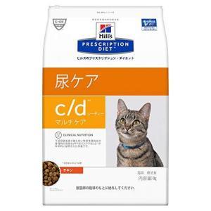 【療法食】 プリスクリプション・ダイエット キャットフード c/d シーディー マルチケア チキン 単品|tlinemarketing