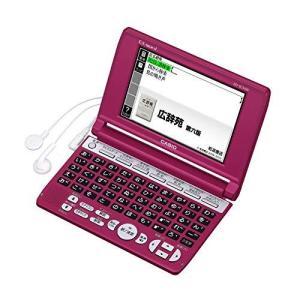 カシオ計算機 電子辞書 EX-word XD-SC5100 (50コンテンツ/50音キーボード/レッド) XD-SC5100RD|tlinemarketing