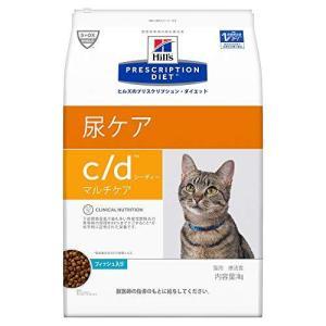 【療法食】 プリスクリプション・ダイエット キャットフード c/d マルチケア 尿ケア フィッシュ 4kg|tlinemarketing