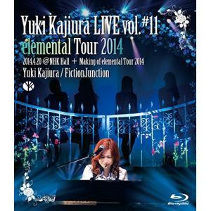 Yuki Kajiura LIVE vol.#11 elemental Tour 2014.4.20@NHK Hall + Making of ele|tlinemarketing