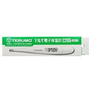 テルモ 電子体温計C205|tlinemarketing