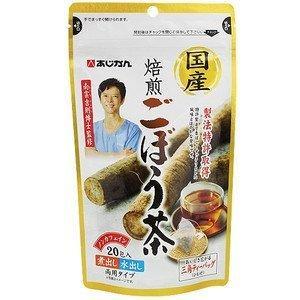 ごぼう茶の提唱者 南雲吉則博士が推奨するあじかんのごぼう茶 美味しさと高い抗酸化活性 国産焙煎 ごぼう茶20包入りX12袋 tlinemarketing