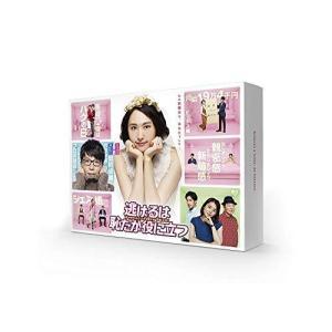 逃げるは恥だが役に立つ Blu-ray BOX|tlinemarketing