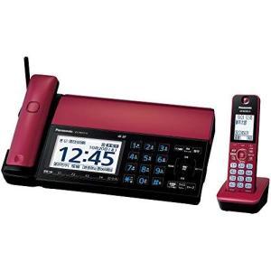パナソニック デジタルコードレス普通紙ファクス KX-PD915DL-R|tlinemarketing