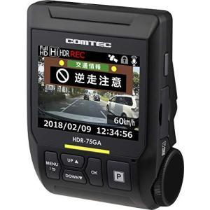 コムテック ドライブレコーダー HDR-75GA 200万画素 Full HD ノイズ対策済 夜間画像補正 LED信号対応 専用microSD(16G|tlinemarketing