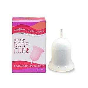 ROSE CUP 日本人女性の為に作られた日本製月経カップ ローズカップ クリア|tlinemarketing