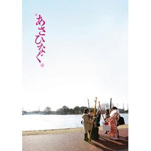 映画『あさひなぐ』 DVD スペシャル・エディション(3枚組)【完全生産限定版】|tlinemarketing