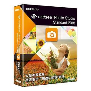 ACDSee Photo Studio Standard 2018|tlinemarketing