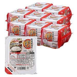 アイリスオーヤマ パック ごはん 国産米 100% 低温製法米のおいしいごはん 非常食 米 レトルト 180g×24個 tlinemarketing