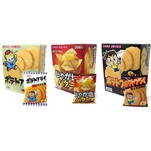 東豊製菓 ポテトフライ 【3種セット】フライドチキン&じゃが塩バター&カルビ焼き 各11g×20袋 計60袋 tlinemarketing