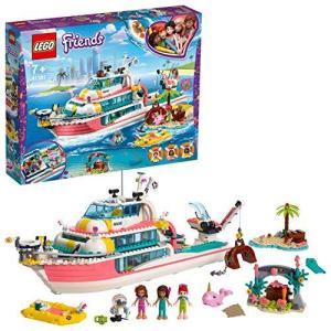 レゴ(LEGO) フレンズ 海のどうぶつレスキュークルーザー 41381 ブロック おもちゃ 女の子|tlinemarketing