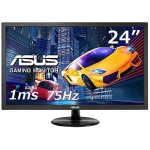 ASUS ゲーミングモニター 24インチ PS4 FPS向き 1ms 75Hz HDMI Adaptive-Sync フリッカーフリー VESAスピー|tlinemarketing
