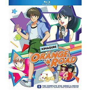 Kimagure Orange Road: Complete Ova Series & Movie [Blu-ray]|tlinemarketing