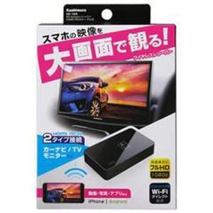 カシムラ KD-199 Miracastレシーバー HDMI/RCAケーブル付 ブラック|tlinemarketing