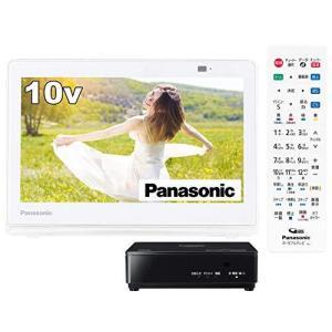 パナソニック 10V型 ポータブル 液晶テレビ プライベート・ビエラ 防水タイプ ホワイト UN-10E10-W|tlinemarketing