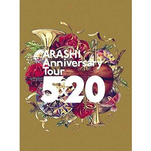 ARASHI Anniversary Tour 5×20(Blu-ray)(初回仕様)|tlinemarketing