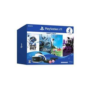 PlayStation VR Variety Pack|tlinemarketing