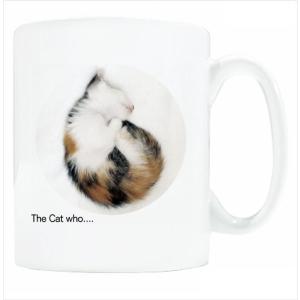 送料無料 マグカップ (ライト) The Cat who.... 雫梅 ( 直径8×高さ9.2cm ザ・キャットフー すずくうめ 名入れ可能 Art MugCup Cats)|tm1