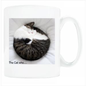 送料無料 マグカップ (ライト) The Cat who.... アンモナイト ジェリー( 直径8×高さ9.2cm ザ・キャットフー 猫 ねこ ネコ 名入れ可能 Art MugCup Cats)|tm1