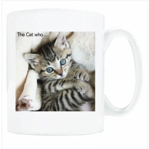 送料無料 マグカップ (ライト) The Cat who....仔猫の桃  ( 直径8×高さ9.2cm ザ・キャットフー コネコノモモ キトンブルー 写真 名入れ可能 Art MugCup)|tm1