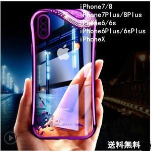 iPhone8ケース iPhoneXカバー iPhone7ケース iPhone7plus/8plusケース iPhone6/6sケース 携帯ケース アイフォン8ケース スマホケース カバー 透明 ビジュー付き|tman