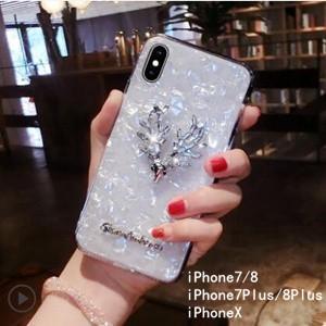 iPhone8ケース iPhone7ケース iPhoneXカバー iPhone7plus/8plusケース 携帯ケース アイフォン8ケース スマホケース カバー ビジュー付き 送料無料|tman