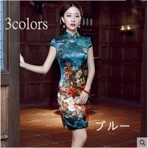チャイナドレス 91%シルク  ショート丈 チャイナ服 花柄 チャイナドレス 大きいサイズ シルクチャイナドレス|tman