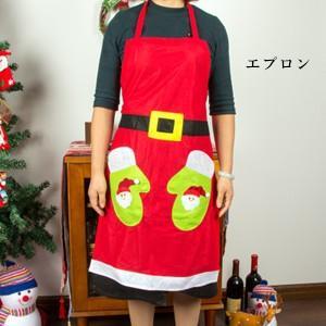 エプロン 前掛け クリスマス 聖夜パーティー レストラン スナック ギフト コスプレ サンタ コスチューム プレゼント 送料無料 tman