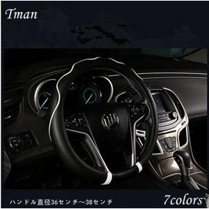 ステアリングカバー クリスタルキルト エナメル ハンドルカバー キルティング Sサイズ 合成皮革レザー 軽自動車 普通車 兼用|tman