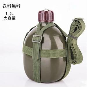 水筒 コップ カップ おしゃれ 1.2L 大容量 子供用 男女兼用 旅行/アウトドア/通勤 便利 人気 プレゼント tman