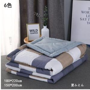 シングル 布団 寝具 夏ふとん 肌布団 肌がけ 夏掛け 洗える 薄い やわらか 春秋 夏場 6色 送料無料|tman