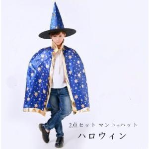 2点セット ハロウィン マント+ハット 衣装 子供 男の子 女の子 キッズ 仮装 子供服 悪魔 小悪魔 Halloween ハロウィーン コスプレ コスチューム 人気 送料無料|tman