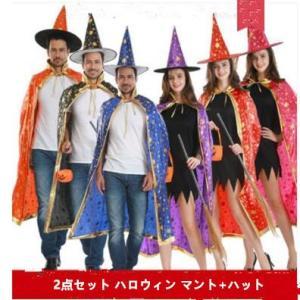 2点セット ハロウィン マント+ハット 衣装 大人 仮装 大人服 悪魔 デビル Halloween ハロウィーン コスプレ コスチューム パーティー イベント 人気 送料無料|tman