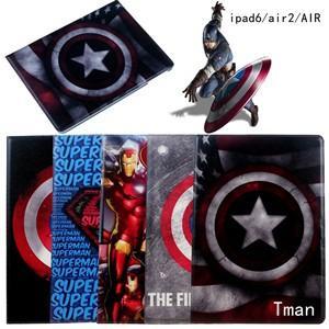キャプテンアメリカ Captain America superman スーパーマン iPad AIR2 iPad AIRケース カバー 人気アイパッドケース カバー レザーケース 可愛い 送料無料|tman