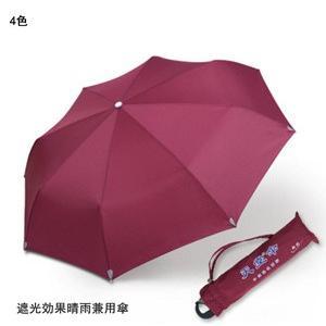 折りたたみ傘 晴雨兼用 男女兼用  レディース 100% 完全遮光 日傘 遮光  紫外線 UVカット 対策 折り畳み 雨傘 撥水 遮熱 軽量 4色 送料無料 tman