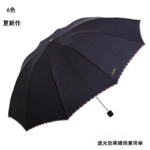 折りたたみ傘 晴雨兼用 男女兼用  レディース 100% 完全遮光 日傘 遮光  紫外線 UVカット 対策 折り畳み 雨傘 撥水 遮熱 軽量 6色 送料無料 tman