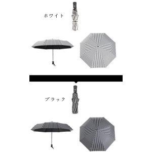 折りたたみ傘 晴雨兼用 男女兼用 レディース 100% 完全遮光 日傘 遮光 UVカット 紫外線 対策 折り畳み 雨傘 撥水 遮熱 超軽量 送料無料|tman|06