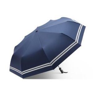 折りたたみ傘 晴雨兼用 レディース メンズ 100%完全遮光 日傘 遮光 UVカット 紫外線対策 折り畳み 雨傘 撥水 遮熱 軽量 送料無料|tman|04